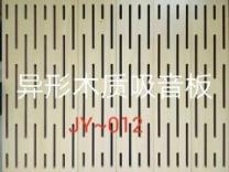 异形木质吸音板